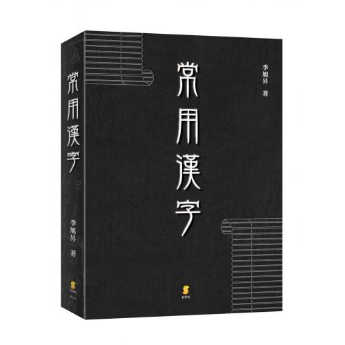 華語文教學