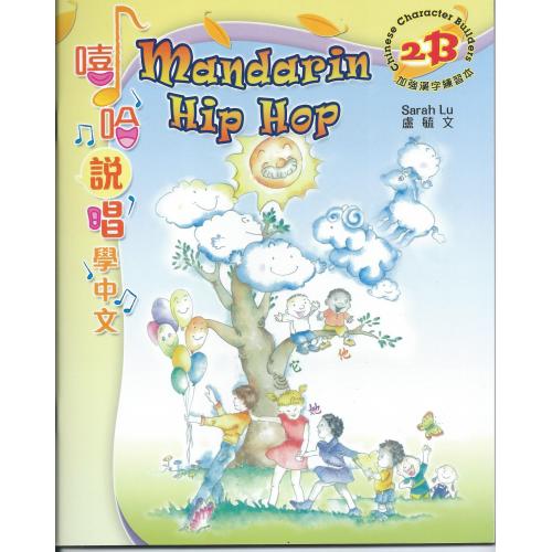 兒童中文教材