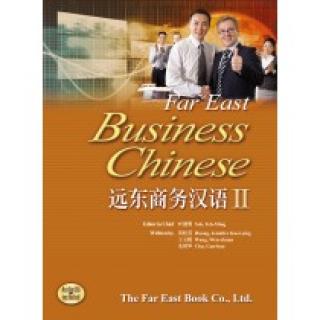 遠東商務漢語 II (簡體版)