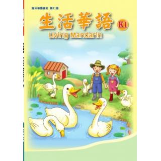 幼兒K1套書(課本+習作+音樂CD)